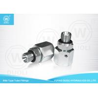 China BSP Thread Hydraulic Pipe Fittings With Ed Seal Cushion And Metric Female 24 Degree Cone wholesale