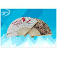 China Both Sides Printed Paper Custom Folding Hand Fans / Personalized Paper Fans on sale