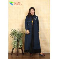 Dustproof Traditional Chinese Tang Suit Coat , Winter Ladies Embroidered Coats
