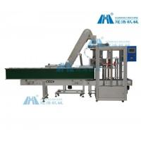 China Oil Barrel Auto Capping Machine , Electric Bottle Capper Stable Performance on sale