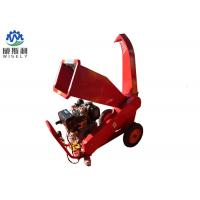 China Portable Industrial Wood Chipper Machine With Adjustable Outlet ISO9001 Approval wholesale