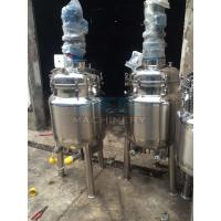 China Stainless Steel Mixing Tank (Reactor) for Food, Beverage, Pharmaceutical wholesale