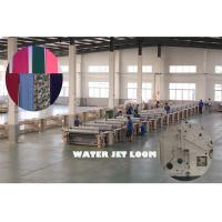 China High Performance Plain Weaving Water Jet Loom Machine , Water Jet Looms Production wholesale