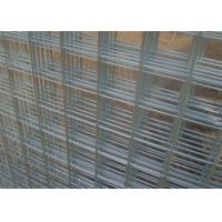 China Green Color Welded Wire Mesh For Building Material , Welded Wire Fencing wholesale