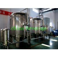 China Stainless Steel RO Water Plant / Reverse Osmosis Drinking Water Filter System wholesale