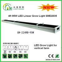China Garden SMD LED Tube Grow Lights 1200mm With Good Heat Dissopation , CE ROHS Listed wholesale