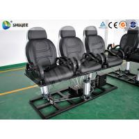 China Pneumatic / Electronic 7 D Movie Theater With Genuine Leather Chair wholesale