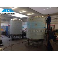 Quality Horizontal Tank Liquid Storage Tank (ACE-CG-J5) for sale