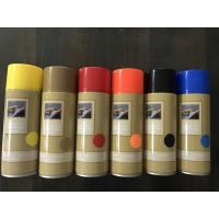 China Multi Colors Water Based Paint Removable Rubber Coating Spray Paint wholesale