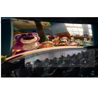 China 4D Movie Theater With High Definition 3D Image / 7.1 Audio System wholesale