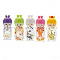 China 20ml Colored Chinese Baby Perfume Glass Bottle With Cap wholesale