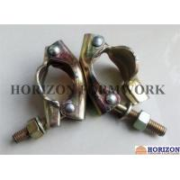 China Q235 Steel Plate Scaffolding Accessories , Swivel Scaffolding Coupler Clamp on sale