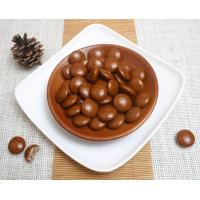 Buy cheap Milk Powder Chocolate Bean In Bulk For Confectionery Store / Coconut Candy Balls from wholesalers
