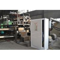 China Customized Waste Paper Egg Tray Production Line , Paper Pulp Molding Machine wholesale