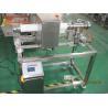 China Metal detector JL-IMD-L50 jam,paste,sauce,milk or Liquid product inspectino wholesale