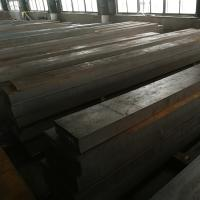 China NAK80 P21 Alloy Tool Steel Bar For Plastic Die Steel With Thickness 16-200MM wholesale