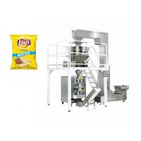 China Electric Driven Type Vertical Snack Packing Machine Fast Speed 5-60 Bags / Min wholesale