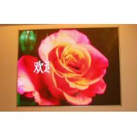 China custom Outdoor High Power SMD LED Screen With Aluminum Alloy , FCC wholesale