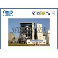 China Circulating Fluidized Bed Steam / Hot Water Boiler High Pressure For Power Station wholesale