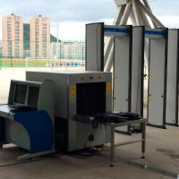 China Bus Station X Ray Security Inspection System 1018mm*810mm Tunnel Type wholesale
