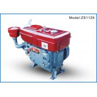 China ZS1125 Red Small Tractors Diesel Engine Generator 18.38kw 2200rpm Water Cooled wholesale