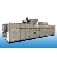 China Small Industrial Desiccant Rotor Dehumidifier wholesale