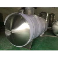 China Stainless Steel Gas Storage Tanks And Pressure Vessels For Automotive Industry Horizontal wholesale