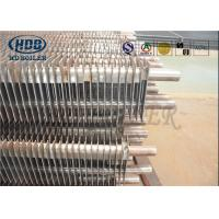 Buy cheap High Frequency Welding Boiler Fin Tube , H Type Welding Fin Tube / Longitudinal Fin Tube from wholesalers