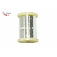 China Annealed Ni200 Nickel Wire For Electronic Industry wholesale