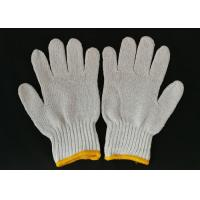 China 23cm Length Safety Hand Gloves Cotton 35% Cotton And 65% Polyester Material wholesale