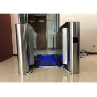 China High Tech Intelligent Sensing Industrial Shoe Cleaner Machine Remote Hosting wholesale