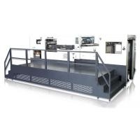 China High Precision Automatic Die Cutting Machine 7500 Sheets / H Computer Control wholesale