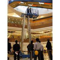 China Four Mast Mobile Elevating Work Platform 12m Working Height For Hospitals wholesale