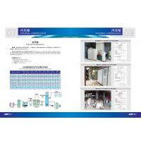 China Medical Cryogenic Air Separation Unit / Oxygen Nitrogen Gas Plant With High Purity wholesale