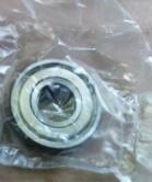 China NORITSU minilab NSK BEARING 6021ZZ CMAV2S wholesale