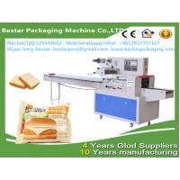 China 3 Servo Motor Automatic Pillow Packing Machine bestar packaging machineBST-450B on sale
