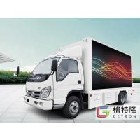 China Car Truck Mounted LED Display Screen Mobile Led Display For Advertising wholesale