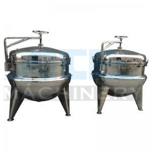 China Automatic Coffee Planetary Mixing Kettle (ACE-JCG-O3) wholesale
