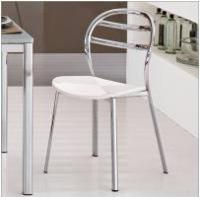 China Modernity Streamline Dining Room PU Chromed Iron retro dining chairs wholesale