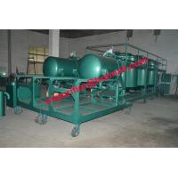 China Waste Car Engine Oil Recycling Machine For Base Oil Vacuum Distillation Plant on sale