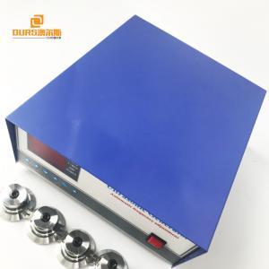 Digital Ultrasonic Generator 300W Ultrasonic Cleaner Generator Of Ultrasonic Cleaning