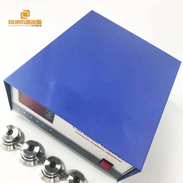 Quality Digital Ultrasonic Generator 300W Ultrasonic Cleaner Generator Of Ultrasonic Cleaning for sale