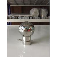 China Hygienic Bolted Fixed CIP Cleaning Ball Spray Ball for Tank Cleaning Spray Equipment wholesale