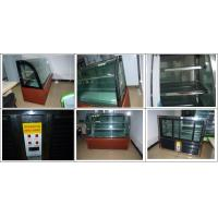 Quality Asia Hot Sale Bread Store Cake Display Freezer 3°C - 6°C Energy Efficient Two shelf Inside for sale