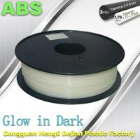 China Good Toughness Glow In The Dark ABS Filament  For 3D Printing wholesale