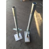 China Stable Material Building Fasteners / Prop Jack Scaffolding Adjustable Hollow Base Jack on sale