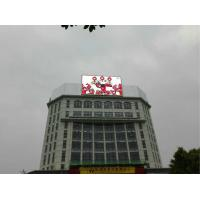 China P10 Large Outdoor Led Display Screens High Refresh Rate IP68 On Roof Building wholesale