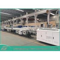 China 50~110 HDPE pipe extruder machine HDPE pipe extrusion line HDPE pipe making machine HDPE tube machinery on sale