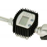 Quality Digital Flow Meter Oil Control Valve Dispenses In Liter , Gallon , Pint And for sale