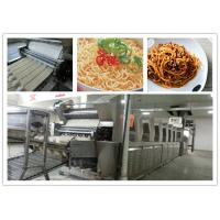 China Frying Noodle Manufacturing Fully Automatic Vermicelli Making Machine PLC Control wholesale